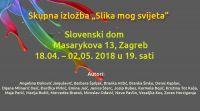 plakat_slovenski_dom