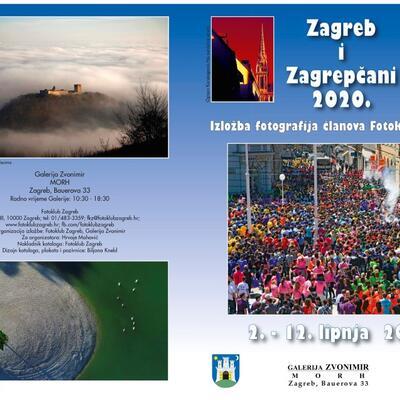Izložba fotografija članova Fotokluba Zagreb