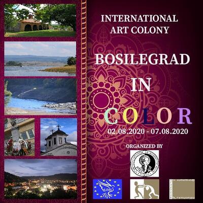"""Pozivnica - likovna kolonija """"Bosilegrad in color"""""""