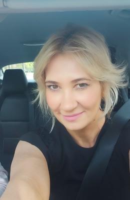 Samira Mujakić